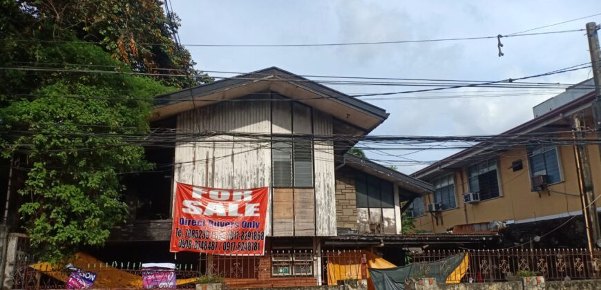 Old House and Lot  88 Cambridge, Cubao